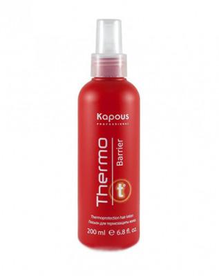 Лосьон для термозащиты волос Kapous Styling Thermo barrier 200мл: фото
