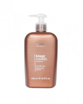 Лосьон для волос с кератином Kapous Magic Keratin 500мл: фото