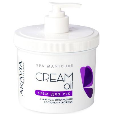 Крем для рук с маслом виноградной косточки и жожоба Aravia Professional Cream Oil 550мл: фото