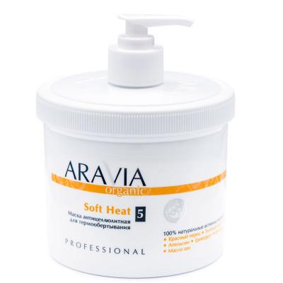 Маска антицеллюлитная для термо обертывания, с мягким термоэффектом Aravia Professional Organic Soft Heat 550 мл: фото