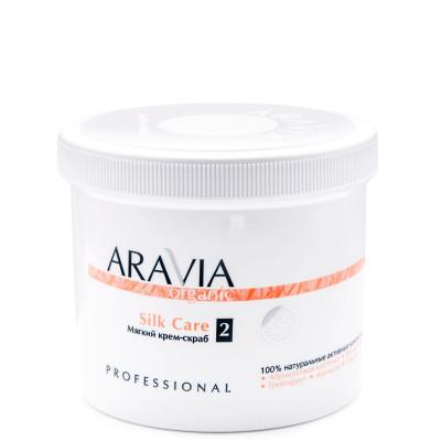 Крем-скраб мягкий Aravia Professional Organic Silk Care 550 мл: фото