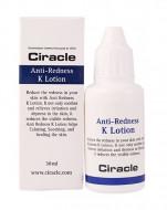 Отзывы Лосьон против покраснения кожи Ciracle Anti-Redness K Lotion 30мл