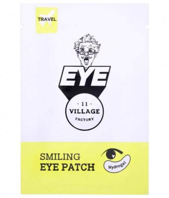 Патчи для глаз с ледниковой водой VILLAGE 11 FACTORY Hidrogel Smiling Eye Patch 2г*2: фото