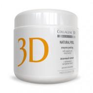 Пилинг с папаином и экстрактом шисо Collagene 3D NATURAL PEEL 150 г: фото