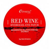 Гидрогелевые патчи для глаз КРАСНОЕ ВИНО ESTHETIC HOUSE RED WINE HYDROGEL EYEPATCH 60шт: фото