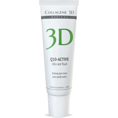 Флюид Collagene 3D Q10-active SILK CARE 30 мл: фото