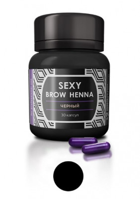 Хна BROW HENNA черный цвет 30 капсул: фото