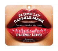 Сыворотка капсульная для увеличения объема губ Kocostar Plump Lip Capsule Mask Pouch 7 шт: фото