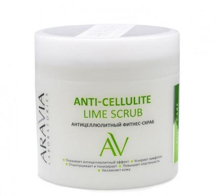 Антицеллюлитный фитнес-скраб Aravia professional Anti-Cellulite Lime Scrub, 300 мл: фото