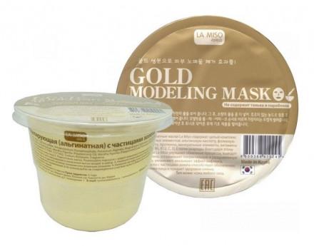 Маска альгинатная с частицами золота LA MISO Modeling Mask Gold 28 г: фото