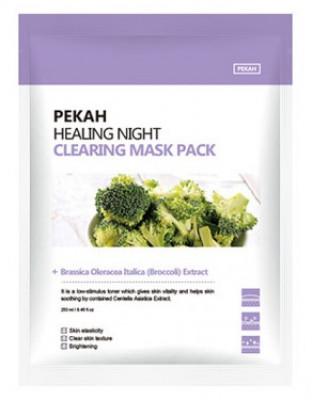 Тканевая маска с экстрактом брокколи PEKAH Healing Night Cleansing Mask Pack 25мл*5шт: фото