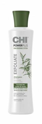 Шампунь Отшелушивающий для глубокого очищения CHI CHI Power Plus Exfoliate Shampoo 355 мл: фото