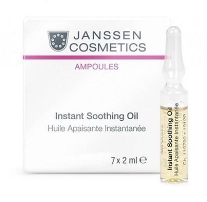 Мгновенно успокаивающее масло для чувствительной кожи JANSSEN COSMETICS Instant Soothing Oil 2мл*7: фото