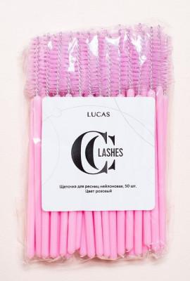 Щеточка для ресниц CC Lashes, цвет розовый 50шт: фото