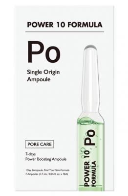 Набор успокаивающих сывороток для лица It's Skin Power 10 Formula PO Single Origin Ampoule 1,7мл*7шт: фото