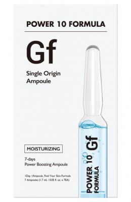 Набор увлажняющих сывороток для лица It's Skin Power 10 Formula GF Single Origin Ampoule 1,7мл*7шт: фото