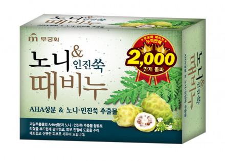Мыло туалетное Mukunghwa Noni&Foremost Mugwort Scrub Soap 100г: фото
