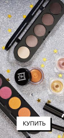 Make-up-Atelier Paris